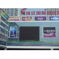 P10.66 outdoor commercial advertising led display / SMD3535 lamp / fixed installation / IP65 grade protection Manufactures