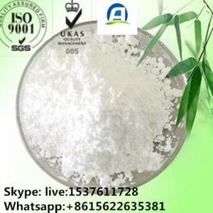 China Feed additives Norfloxacin hydrochloride CAS 104142 - 93 - 0 Feed additives on sale