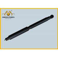 China 8972536171 ISUZU N - Series Heavy Type Chassis Shock Absorber For Front Spring on sale