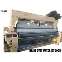 China 7.5 Feet SD408 Two Nozzle Water Jet Weaving Machine Twill Weaving Shedding wholesale