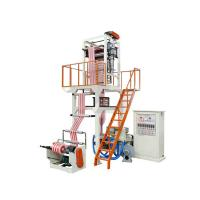 Double Colour Striped Plastic Film Blowing Machine For Low Density Polyethylene Manufactures