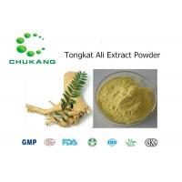Tongkat Ali Extract Powdered Herbal Extracts / Eurycoma Longifolia Jack Pure Import Manufactures