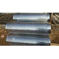 Stainless Steel 304 Perforated Metal Mesh, 3mm to 10mm Square Hole Manufactures