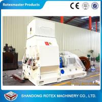 China Professional Wood Sawdust Hammer Mill Feed Grinder With 37kw Power 1-2t/h on sale