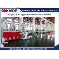 KAIDE Composite Pipe Production Line / 5 Layer PEX EVOH Oxygen Barrier Pipe Production Line Manufactures