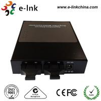 10 /100 M Ring-type Media Converter : 3 * 10 /100M TP and 2 * 100M FX Dual Fiber Multi-mode SC  2 km Manufactures