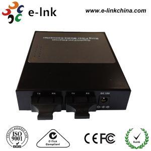 MM Ring Network Fiber Ethernet Media Converter With 3 Rj45 Ethernet Port Manufactures