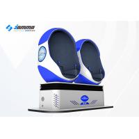White Blue Color Virtual Reality Simulator Coin Operated / 9D Egg Chair Manufactures