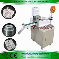 Computerized fully automatic high-speed ultrasonic label trademark washing mark ribbon printed mark cutting machine Manufactures