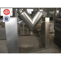 China Different capacity Dry Powder Mixer cosmetic mixing equipment Drawbench Polish on sale