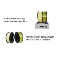 Plastic Rod 3d Printer ABS PLA PVA 3D Printer Filament With ROHS SGS Certification Manufactures