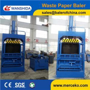 China Vertical Waste Paper Baler Manufactures