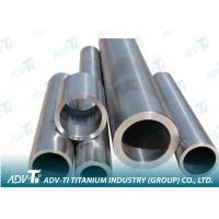 Thick-walled Seamless Titanium Pipe for Chemical / Oil industry Manufactures