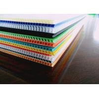 China Chemical Resistant Fluted Polypropylene Sheet Used In Corrosive Environments on sale