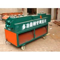 Auto Steel Tube Straighten Machine Manufactures