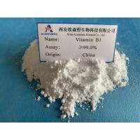 Thiamine for dogs vitamin b1 mononitrate for horses dogs sale cas 59-43-8 Manufactures