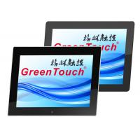 12.1 Inch Touch Computer- -4A Series-All-in-One Is Stylish  finger touch with FCC, RoHs, CE, ISO Manufactures