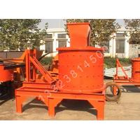 Low-cost sand making machine with good gravel particle shape and low investment Manufactures