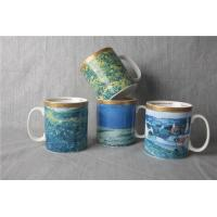 20 Oz Ceramic Stoneware Mugs , Exquisite Printing Drink Ware Porcelain Coffee Cup Manufactures