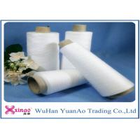 Strong Paper Core 100%Spun Polyester Yarn for Sewing / Weaving / Knitting Manufactures