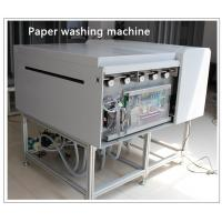China Touchable X-ray Flaw Detector Photographic Paper Washing Machine 660 Mm / Min on sale