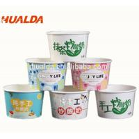 China Zhejiang new top yogurt bowl paper cup machine on sale