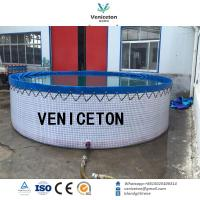 flexible PVC wire mesh tank pvc tarpaulin fish tank for fish farm Manufactures