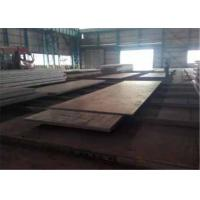 Stainless A36 Hot Rolled Steel Plate For Drills Engineering Machinery Manufactures