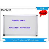 Double Panel X Film Viewer With Screen Size 712*425 MM AC100 - 240V 50 - 60Hz Manufactures