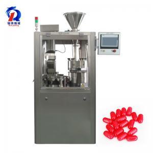 China Hard Gelatin Stout Fatty Capsule Powder Filling Machine NJP 1200 Pharmacy Capsule Machine on sale