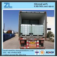 Glyoxal 40% used for paper industry, Formaldehyde ≤50 PPM,CAS NO.:107-22-2 Manufactures