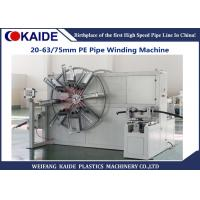 China HDPE Plastic Pipe Coiler Machine / PE Pipe Winder  16-63mm on sale