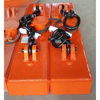 Professional Steel Plate Lifting Magnets Reasonable Structure For Medium Thicks Palte Manufactures