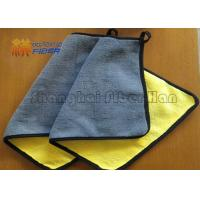 Multi Purpose Microfiber Cleaning Cloth For Car Wash Quick Dry Assorted Colors Manufactures