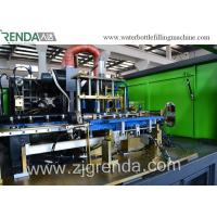 China Full Automatic Plastic Bottle Blowing Machine 48KW Blow Moulding Machine on sale