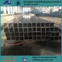 Astm a36 rhs steel 40x40 shs steel square hollow section pipes Manufactures