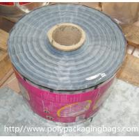China Coffee , Snack Printable Plastic Film Laminated Films And Packaging on sale
