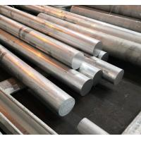 China Temper T6 7075 Aluminum Round Bar High Strength For Aircraft Industries on sale