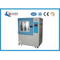 1000L Climate Control Chamber Laboratory Measuring Instrument For Sand Blasting Test Manufactures