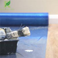 Blue Color 0.03mm-0.20mm Thickness Anti Damage Removable Construction PE Protective Film Manufactures