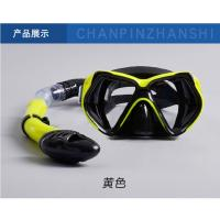 Diving equipment high quality silicone diving mask set of underwater ventilation pipe Diving mask snorkel set Manufactures