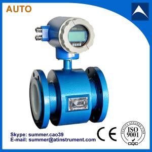 LCD digital liquid flowmeter/magnetic flow meter / electromagnetic flow meter for chemical Manufactures