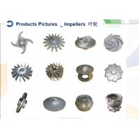 China OEM Investment Casting Services , Precision Casting Services Impellers 6g-80KG Weight on sale