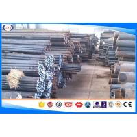 O2 / SKS9 / DIN1.2482 / 9Mn2V Tool Steel Bar For Cold Work Diameter 16-550 Mm Manufactures