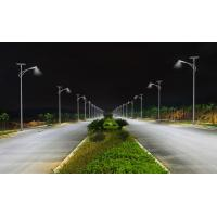 Highway Integrated Solar LED Light Outdoor 5000LM Aluminium Alloy Manufactures