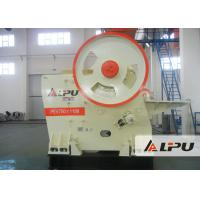 PEV Series Mine Crushing Equipment Jaw Crusher for Hard Stones Manufactures