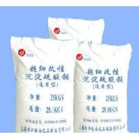 China Precipitated Barium Sulfate 3000mesh on sale