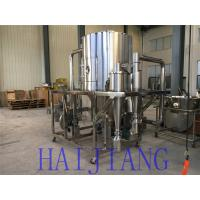 Stainless Steel Material Spray Drying Machine / Milk Spray Dryer Machine Manufactures