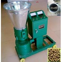 SKJ250 wood pellet machine for sale Manufactures