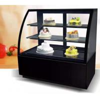 Buy cheap Fan Cooling Saving-energy Stainless Steel Or Marble Base Cake Cooler for Cake from wholesalers